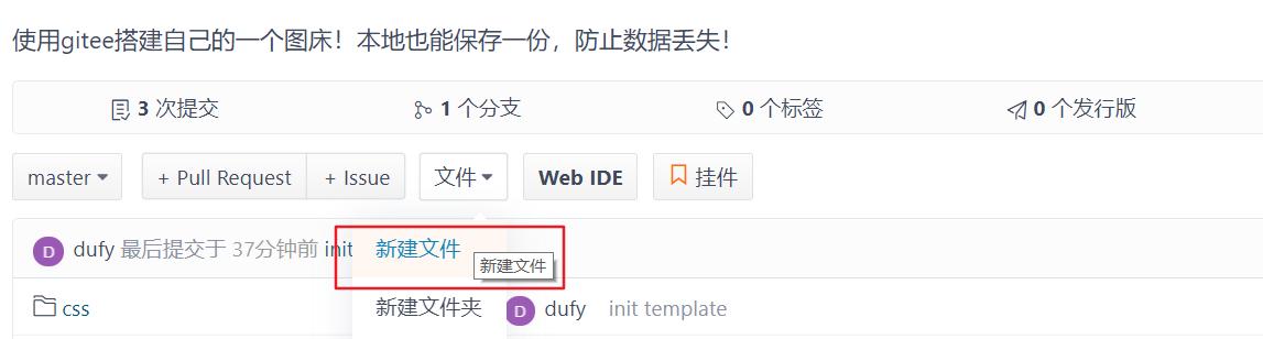 添加index.html
